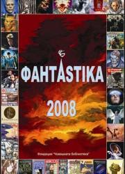 fantastika_2008-w[5]