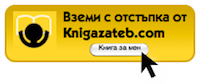 Knigazateb Button2