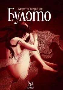 Buloto_frontcover