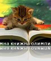 Cat-CatReadingBook03_thumb[5]