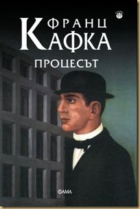 Kafka[5]