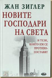 image[1] (3)