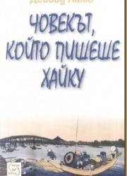 image[17]