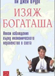 image[4]