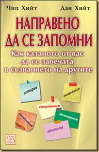 image[5] (5)