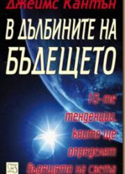 image[5] (8)