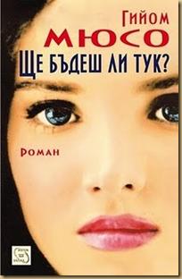 image[5]