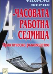 image[8] (1)