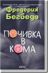 image_thumb[1] (1)