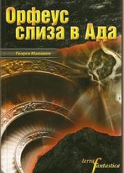 image_thumb[2] (5)