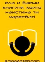 Knigazateb.com Facebook logo[12]