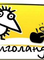 Knigolandia baner Petya_thumb[7]