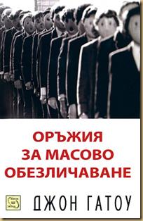 image[1] (1)