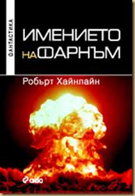 image[1] (2)