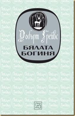 image[14]