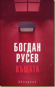 image_thumb[2] (1)