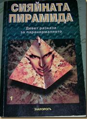 image_thumb[20]