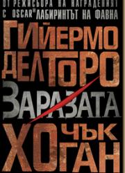 image[10]