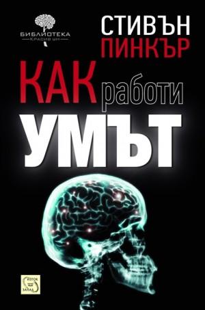 Kak_raboti_Umat_prw
