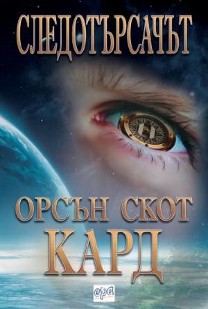 Sledotyrsachyt-Net-1309776240
