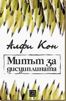 image[32]