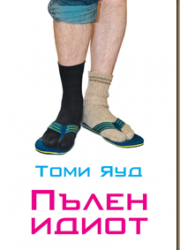 image[9] (1)