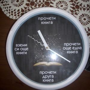 Четосовник