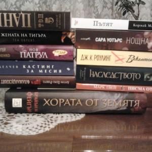Коледна селекция за четене