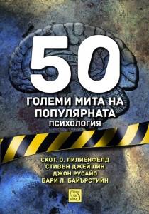 50_mita_cover