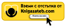 Knigazateb Button3