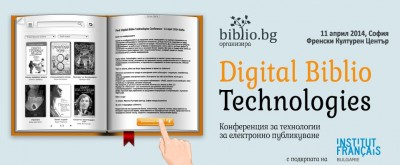 biblio-digital-tech-853x390