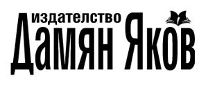 Damian_Yakov