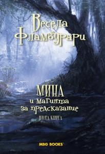 cover_Mina2