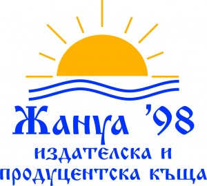 Janua-лого