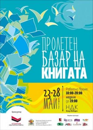 Poster_Proleten bazar 2017 (1)
