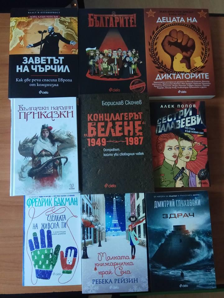 Книги фантастика про космос топ