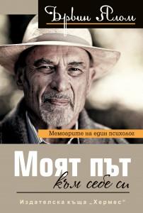 moyat-pat-kam-sebe-si-30