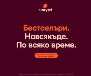 Storytel - слушай безплатно книги 14 дни!