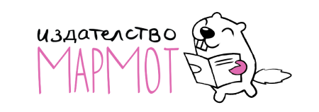 marmot-logo-pinkblack