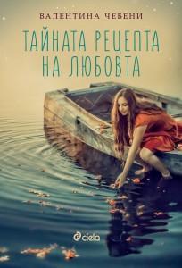 taynata-retsepta-na-lyubovta-30