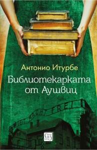 bibliotekarkata-ot-aushvits-30